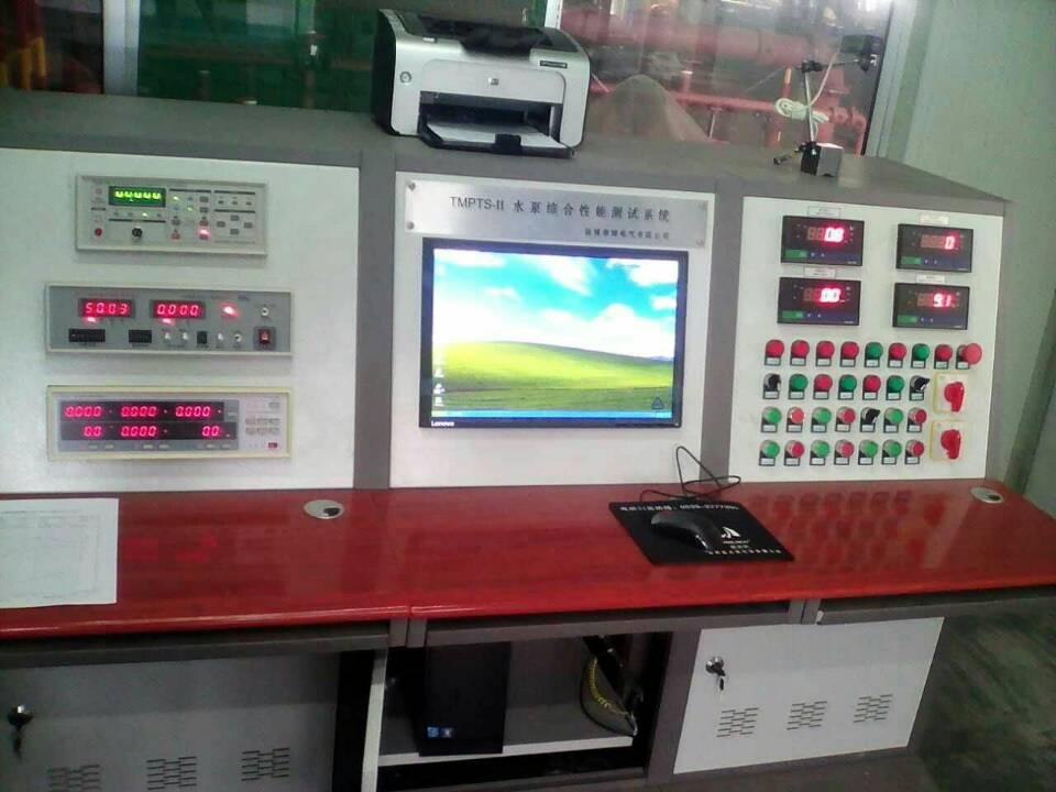 实验数据处理中心